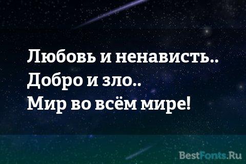 Шрифт Adelle Cyrillic
