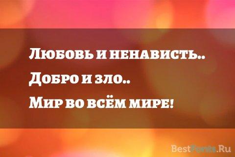 Шрифт Alegreya SC