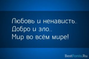 Шрифт Aleksandra C