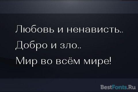 Шрифт Alethia Next