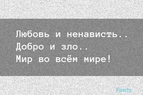 Шрифт Anonymous Pro