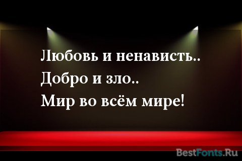 Шрифт Bajka