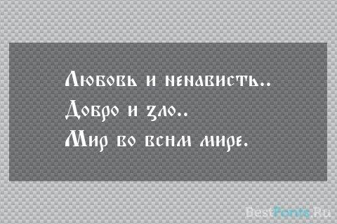 Шрифт Cyrillica Bulgarian