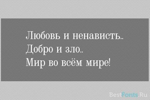 Шрифт Dodo