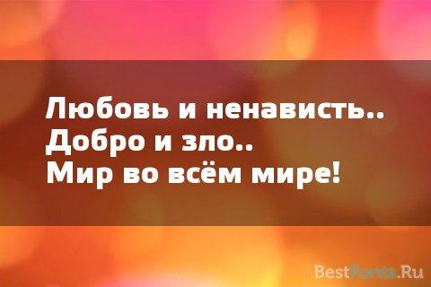 Шрифт Etelka Pro