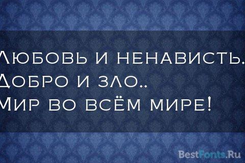 Шрифт FM Bolyar Pro
