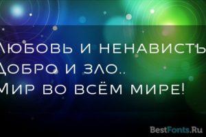 Шрифт FM Bolyar Sans Pro