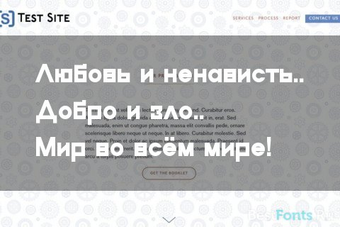 Шрифт Galiver Sans