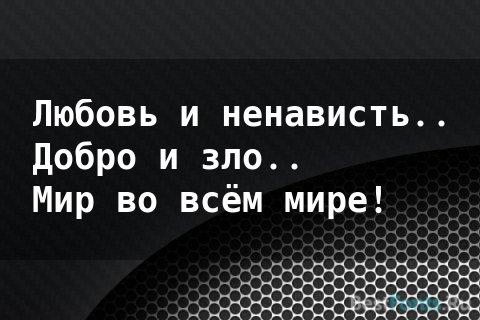Шрифт Hack