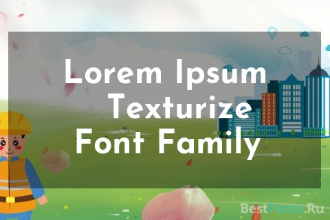 Шрифт Josefin Sans