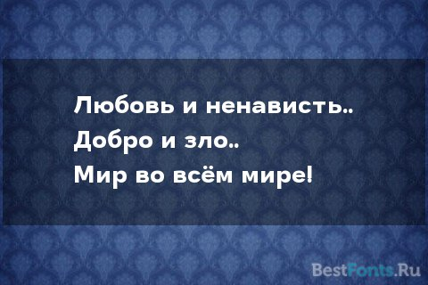 Шрифт MB Grotesk