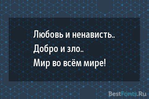 Шрифт Mozer