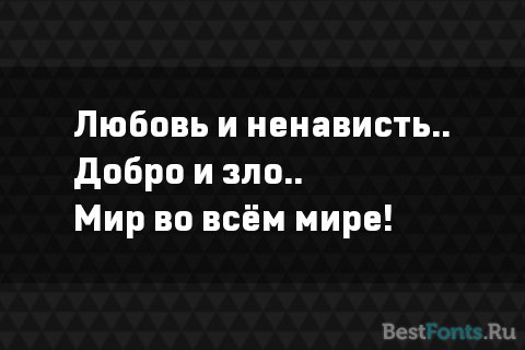 Шрифт Normative Pro