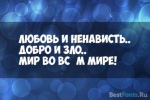 Шрифт Obelix Pro