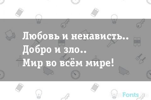Шрифт Officina Serif
