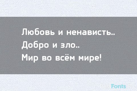 Шрифт PF Isotext Pro