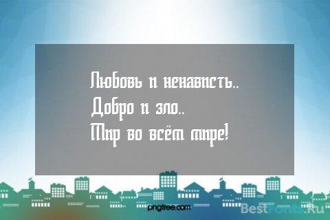 Шрифт Psalta