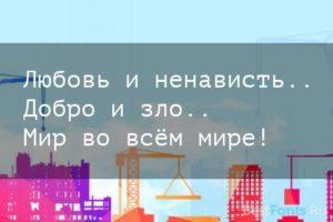 Шрифт PT Mono
