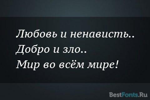 Шрифт PT Serif Caption