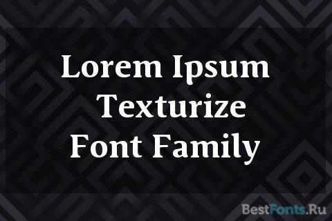 Шрифт Schuss Serif Pro