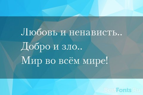 Шрифт Theano Old Style