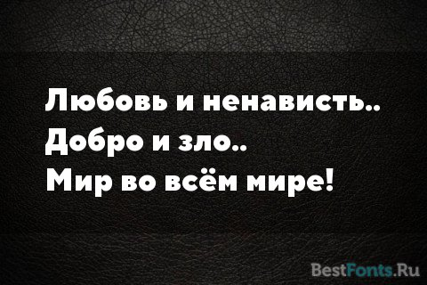 Шрифт TT Norms Pro
