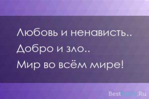 Шрифт UKIJ Qolyazma