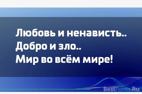 Шрифт Univia Pro