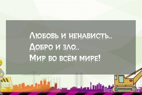 Шрифт Vampire95