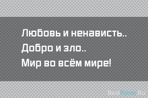 Шрифт Vox Round