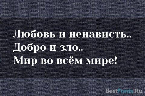 Шрифт Yeseva One